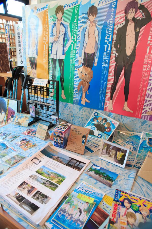 岩美町観光協会のFree!コーナー